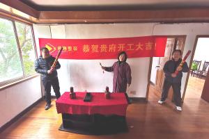 委托即信任——尚海整装项目经理薛琪坚守并践行企业服务观