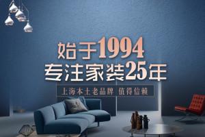上海装修口碑好的公司是刷出来的好评?怎么鉴定真伪?