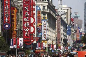 【美好上海见证官第八站】带你领略大跃进年代的南京西路