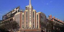 【美好上海见证官第十站】带你回到有轨电车时代的淮海中路
