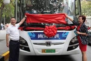 """讲述上海故事 黄浦区免费观光大巴""""尚海专列""""首发"""
