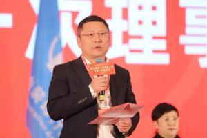 众望所归 | 徐国俭先生荣任新一届上海市室内装饰行业协会会长